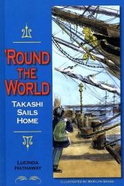 Round the World by Maine writer Lucinda Hathaway
